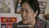 农村妇女为了情郎,要去法院起诉离婚,当妈的也不拦着!