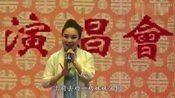山西省晋剧院青年团:《大清唱》(栗桂莲、刘红霞)2位谁厉害