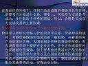 营销管理31-自学考试-上海交大-Daboshi.com