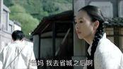 宋季山住院没多久却要出院回家,宋运萍一脸疑惑,小辉背爸回家