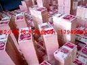 2012最新杭州麦多馅饼哪买_麦多馅饼加盟店_麦多馅饼加盟费4