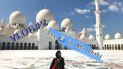 【Mrs.D】#VLOG 13 Day2 in Abu Dhabi