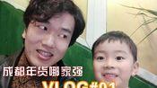 #春节Vlog#小kino大吃货
