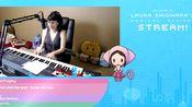 【劳拉.鸭原】Chrono Trigger - Mini Medley played live by ear/memory(Laura Shigihara)