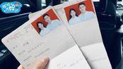 13届快男宁桓宇与大4岁女友晒照宣布结婚,1个月前刚公开恋情