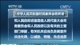[视频]贵州开阳县顶方村贿选风波调查 当地已介入事件调查