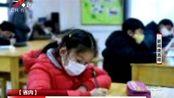 江西省疾控中心发布堤示:预防水痘和流感传播扩散