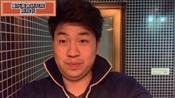 重庆美食研究院-陈院长(疫情当下的重庆合川区是什么样子?