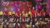 [中国节拍]《一起红火火》 舞蹈:王广成 黄小燕 等