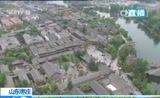 [新闻30分]山东枣庄:台儿庄古城客流高位运行