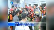 黑龙江双鸭山煤矿冒顶事故:七名被困矿工获救升井