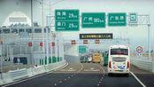 港珠澳大桥通车这么久,你知道总共挣了多少钱?结果让人难以接受