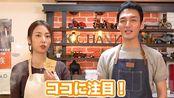 【菜饭&盐烤秋刀鱼】由MEGUMI酱招待在秋天会想吃的料理!!【台风家族】