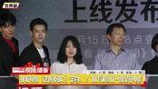 搜狐视频《法医秦明2》定档6.15 制作演员双升级呈现电影