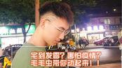 毓英跆拳道网课合辑-3(白带篇)