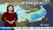 天气预报:27-28日南方降雨增多增强,中到大雨+大到暴雪分布如下