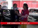 广汽本田淄博恒吉4S店专访—淄博汽车网(zbcars.com)