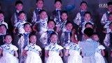 济南市十亩园小学合唱节(1.3)