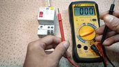 万用表测量电压,是个电工都会,那怎么区分火线和零线?涨知识
