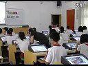 s《美丽的中山——多媒体报告的制作和播放》新课程小学信息技术广东省名师课堂课例示范—在线播放—优酷网,视频高清在线观看