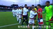 2020年东京奥运会足球预选赛南美区A组第二轮智利队1:0委内瑞拉队