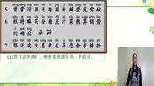 滨州空中课堂二年级下册语文 《语文园地(二)识字加油站+单元字词复习(1)(2)