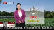 8月17日北京天气:晚上有雷阵雨!早点回去!