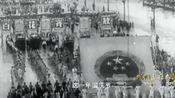 1956年国庆阅兵:新中国唯一的一次雨中受阅