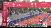 [中国新闻]第七届世界军人运动会 中国队包揽军事五项个人和团体金牌