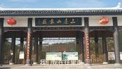 湖北省武汉市木兰三台山风景区