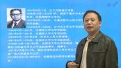 2021年考研 傅献彩《物理化学》(第5版)网授精讲班【教材精讲+考研真题串讲】