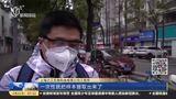 上海捐赠核酸检测仪器抵鄂:每天可完成超5千份样本检测
