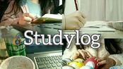 [Studylog] 期末写论文/高效学习/宿舍一人食/冲刺期末考试