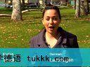 德语学习|德语学习视频:德语车辆怎么说|小语种口语网官网tukkk