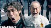 唐人街探案2:这波广告植入的无懈可击,王宝强是真的有才啊!