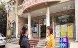 [走遍中国]成都市中和街道安装地震预警系统