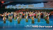 """《美丽的西藏可爱的家乡》""""新时代 中国梦""""演出送旅游公益赛事"""
