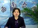 化学实验教学研究01-自考辅导-西南大学-Daboshi.com