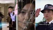 香港警察在内地开通社交平台 超燃宣传片感受一下