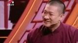 曹云金:我们逗哏为什么都这么瘦,刘云天:缺德缺的!