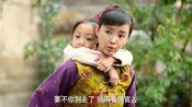 红高粱:恋儿趁着九儿不在身边,竟然把俩孩子拐出了单家