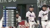 2019NPB12球团少棒淘汰赛 准决胜 东京养乐多燕子Jr. vs横滨DeNA湾星Jr.