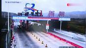 【路况微直播】10月2日13:25 S14首阳站附近发生交通事故,需绕行