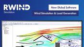 Dlubal 新品发布:RWIND Simulation 风荷载数值仿真(数字风洞)