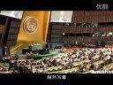 视频: 中华诵 2011规范汉字书写大赛作品评审花絮vcr