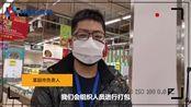 超市只接受团购 武汉市民怎么买菜?
