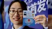 第三代社保卡如何领?二代卡还能用吗?宁波市人社局权威解答来了