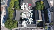 瑞安欢迎你,中英介绍网红街 最美in温州 @温州新闻网 10年代的最后一个冬天