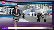 第十六届中国国际人才交流大会福能达空气制水机集团接受龙岗新闻采访视频