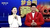 16岁山东男生竟比杨帆都高,母子演唱《鸿雁》,堪称中国好声音